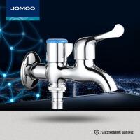 【限时直降】JOMOO九牧铜镀铬单冷快开多功能洗衣机龙头自来水龙头 7801-049