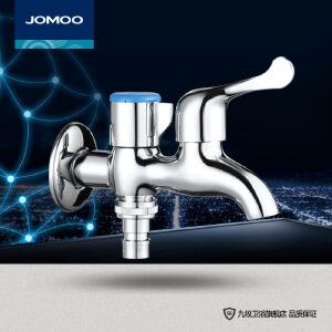 【每满100减50元】JOMOO九牧铜镀铬单冷快开多功能洗衣机龙头自来水龙头 7801-049