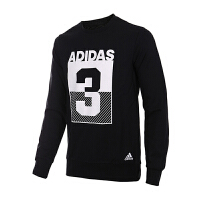 Adidas阿迪达斯男装 运动训练卫衣套头衫 AZ8353