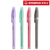 德国stabilo思笔乐圆珠笔 808抗静电彩色可爱创意原子笔办公考试