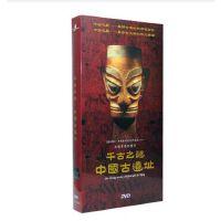 原装正版 大型电视纪录片 千古之谜:中国古遗址 珍藏版(8DVD) 光盘