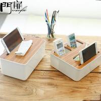 门扉 收纳盒 创意韩版木制塑料抽纸盒酒店纸巾盒家居日用多功能大容量整理储物盒