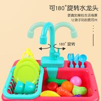 儿童过家家厨房玩具套装电动洗碗机自动出水男女孩洗碗池仿真玩具