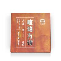 大益2020年琥珀方砖熟茶60克(1片)