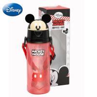 新款迪士尼正品pp塑料杯 趣味学生儿童杯 夏季便携背带壶