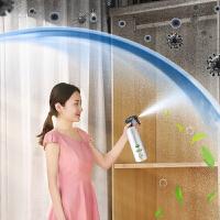 除甲醛���┘兹┣宄��┘矣蒙�物酶除新房吸油漆除味治理清��光�|媒去甲醛����