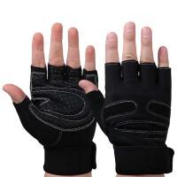 半指手套 男 开车户外骑行女士防滑薄款运动健身半指护具手套