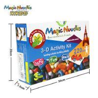 米米妙妙9色魔法玉米粒儿童益智玩具大颗粒彩盒装正品美国进口环保益智玩具5822