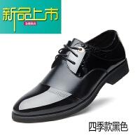 新品上市皮鞋男士商务正装隐形内增高男鞋子尖头韩版冬季新款黑小皮鞋时尚