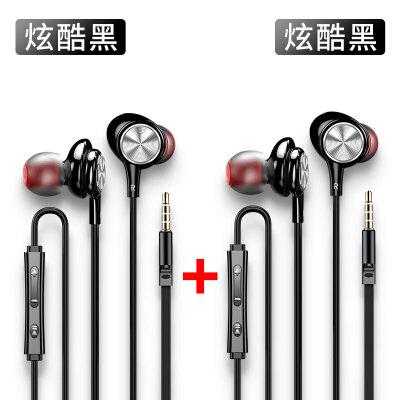 手机耳机入耳式重低音炮吃鸡游戏音乐适用vivo华为oppo苹果7电脑6通用8男女生挂耳头戴  官方标配