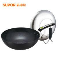 苏泊尔(supor)新陶晶健康少油烟不粘炒锅 可立盖 PC30T2 电磁炉燃气通用