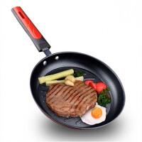 平底锅煎锅 牛排单身小炒锅电磁炉用锅具煎蛋