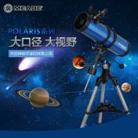 买一送三 米德天文望远镜130EQ 130/650大口径反射天文望远镜推荐深空星云摄影镜头