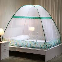 免安装蚊帐蒙古包 床上蚊帐1.8m床家用1.5m防摔儿童可折叠2米夏季