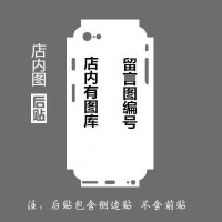 定制ipad mini平板彩膜air2贴纸1/2/3/4/全身磨砂贴膜 个性后背膜