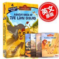 现货 小狮王守护队大冒险 狮子王衍生作品 迪斯尼 儿童纸板绘本套装 英文原版 The Lion Guard Adven