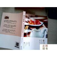 【二手旧书9成新】祁门红茶:茶中贵族的百年传奇