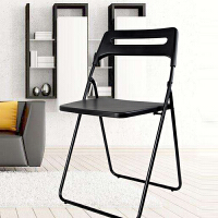 美达斯 创意塑料休闲折叠凳 办公家具电脑椅子