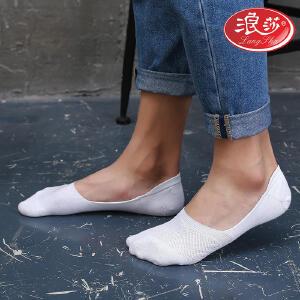 6双浪莎男士船袜隐形袜浅口防滑纯棉男袜运动袜低帮袜子男短袜