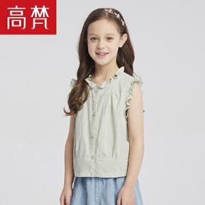 【1件4折到手价:69元】高梵2018新款儿童衬衫 休闲花边女童衬衫纯棉韩版女宝宝无袖衬衣