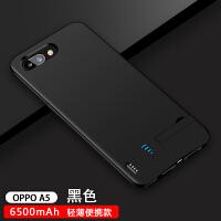 OPPOA5背夹充电宝a5电池专用一体移动电源手机壳便携式超薄闪充大容量无线冲壳A5快充 oppo a5(黑色)