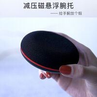 减压磁悬浮腕托鼠标键盘数位板手托垫子打游戏办公手腕枕程序员IT实用生日礼物 磁悬浮腕托