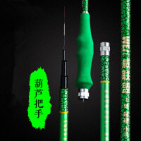 长节鱼竿手竿碳素超轻超硬4.5 5.4 7.2米台钓竿钓鱼竿渔具