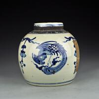 青花团凤图普洱茶盖罐