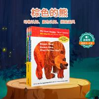 英文原版Brown Bear,Brown Bear,What Do You See? 棕熊你看到了什么 4册平装套装艾