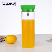 当当优品 耐热玻璃直身凉水壶套件 一壶一杯 800ml 绿盖