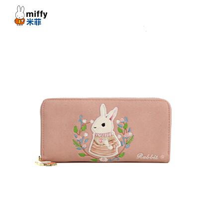 Miffy/米菲2017可爱拉链长款女士钱包学生小清新pu皮夹零钱夹米菲萌宠时尚拉链长款钱包