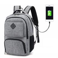 茉蒂菲莉 双肩包 休闲商务男女双肩背包智能15寸电脑包带USB充电接口大容量旅行包