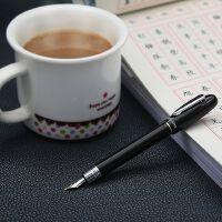 英雄1037魅力彩漆铱金笔 螺旋笔帽 钢笔 学生练字钢笔