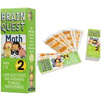 Brain Quest Math Grade 2 美国智力问答 bq问答卡 大脑任务 数学科目 二年级 7-8岁 儿童