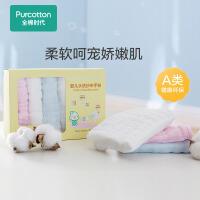 全棉时代蓝粉白色水洗纱布手帕25x25-6P6条/盒(水洗后成型尺寸)