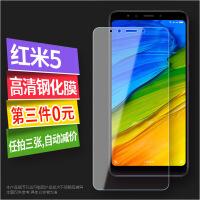 红米6钢化膜红米6pro手机玻璃膜note4X/4/4A/note5保护膜紫光护眼贴膜全
