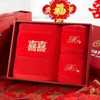 大红结婚庆浴巾毛巾礼盒4件套纯棉新婚情侣喜字大套装