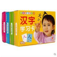 儿童看图认字识字卡 幼儿园入学前必备知识卡英文学习卡 3-4-5-6岁宝宝汉语数字母卡片