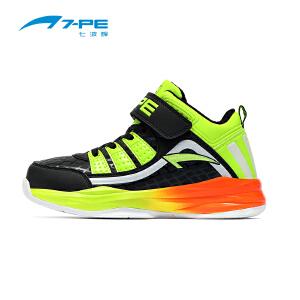 七波辉篮球鞋 春秋季男童鞋皮面鞋儿童户外休闲篮球运动鞋大童鞋