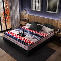 御品工匠 1.2/1.5/1.8米床垫 记忆棉弹簧床垫保健3E椰棕床垫