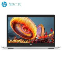 惠普(HP)战66 二代 15.6英寸轻薄笔记本电脑(i5-8265U 8G 256G PCIe SSD+1TB MX