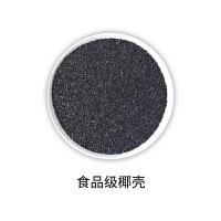 活性炭工业用工业活性炭颗粒散装批发废气污水处理喷漆房用柱状净水椰壳碳50斤