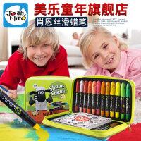 美乐 宝宝画笔旋转油画棒肖恩主题丝滑蜡笔 儿童蜡笔安全可水洗