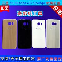 三星S7e 玻璃后盖电池盖s6 s6e玻璃背盖G9300手机外壳