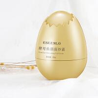 酵母焕颜蛋蛋面膜贴补水保湿抗皱提拉紧致提亮肤色舒缓肌肤