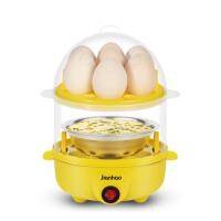 煮蛋器蒸蛋器双层自动断电多功能不锈钢迷你早餐机