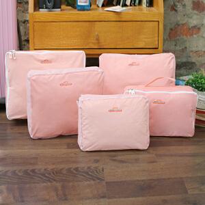 门扉 搬家袋 创意简约清新PEVA印花衣服棉被袋防尘储物袋子家居日用多功能大容量整理杂物收纳袋(2件套)