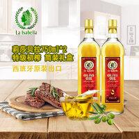 西班牙进口 莉莎贝拉 特级初榨橄榄油 简装礼盒 750ml*2
