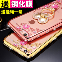 苹果6s手机壳女款指环iphone6 plus挂脖挂绳硅胶全包防摔奢华水钻