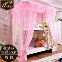 落地导轨蚊帐儿童上下床双层床高低床童床上下铺1.2米1.5米子母床